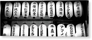 Paper Lanterns Lit Up In A Row Canvas Print by Panoramic Images