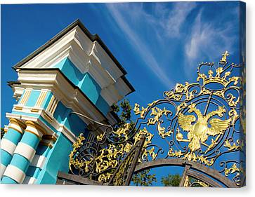 Russia, Pushkin Gate Detail And Support Canvas Print by Jaynes Gallery