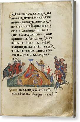 Nativity Canvas Print - The Gospels Of Tsar Ivan Alexander by British Library