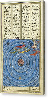 12th Century Persian Poem Canvas Print