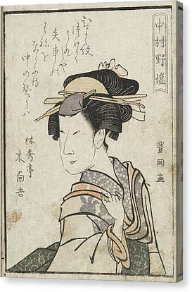 Behind The Scenes Canvas Print - Kabuki Actor by British Library