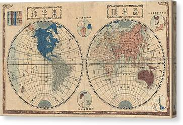1848 Japanese Map Of The World In Two Hemispheres Canvas Print by Paul Fearn