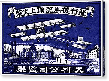 1910 Japanese Aviation Canvas Print by Historic Image