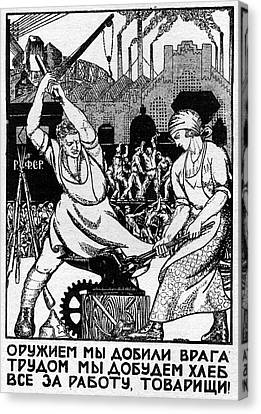 1920s Soviet Propaganda Poster Canvas Print