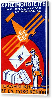 1925 Greek Commercial Airlines Canvas Print by Historic Image