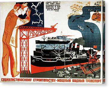 Communist Russia Canvas Print - 1930s Soviet Poster by Cci Archives