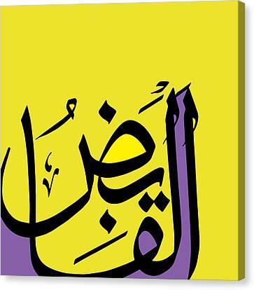 Al-qabid Canvas Print by Catf