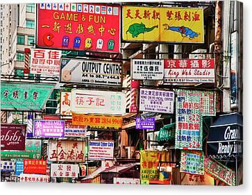 Asia, China, Hong Kong Canvas Print by Julie Eggers