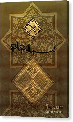 Bismillah Canvas Print by Sayyidah Seema Zaidee