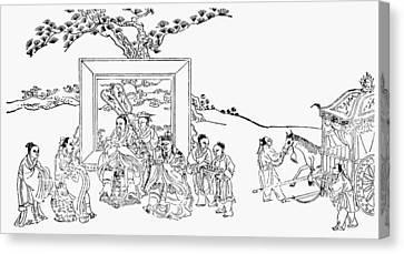 Confucius (c551-479 B Canvas Print