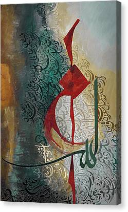 Dubai Gallery Canvas Print - Islamic Calligraphy by Corporate Art Task Force