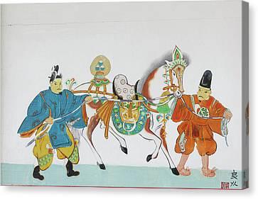 Japan, Nara Prefecture, Heguri-cho Canvas Print by Jaynes Gallery