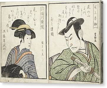 Kabuki Actors Canvas Print by British Library