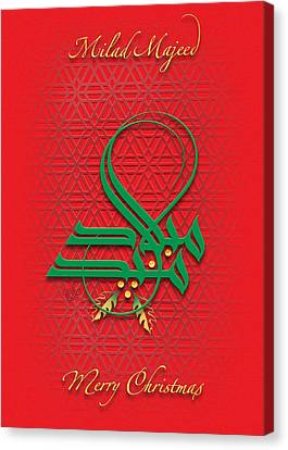 Milad Majeed - Merry Christmas Canvas Print