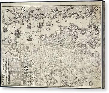 Nagasaki Canvas Print