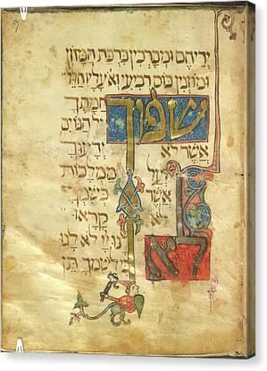 Sister Haggadah Canvas Print by British Library