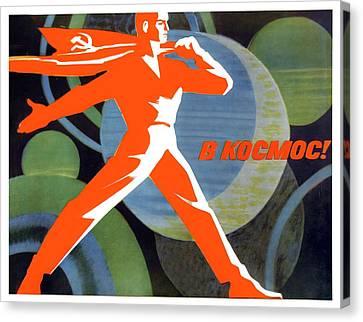 Soviet Poster Commemorating Yuri Gagarin Canvas Print