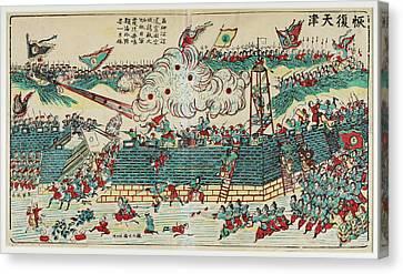 The Boxer Rebellion Canvas Print
