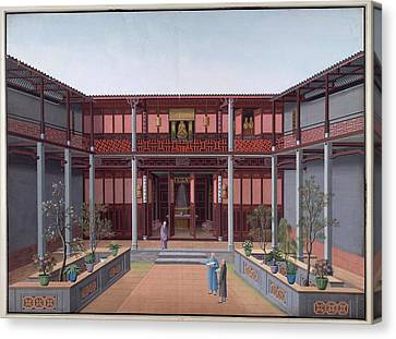 Honam Temple Canvas Print by British Library