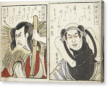 Kabuki Actor Canvas Print by British Library