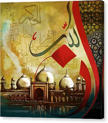 Badshahi Mosque Canvas Print by Catf
