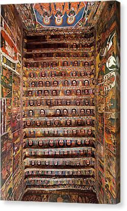 Debre Berhan Selassie Church In Gonder Canvas Print