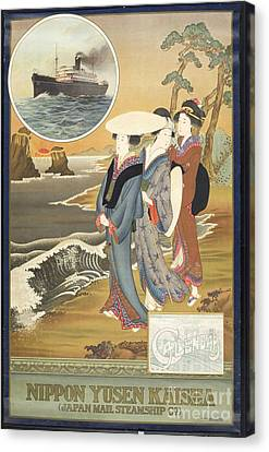 Decorative Asian Art Painting Canvas Print by Celestial Images