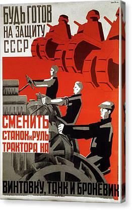 Communist Russia Canvas Print - 1930s Soviet Propaganda Poster by Cci Archives