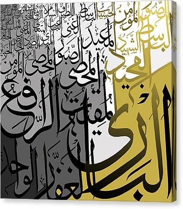 99 Names Of Allah Canvas Print by Catf