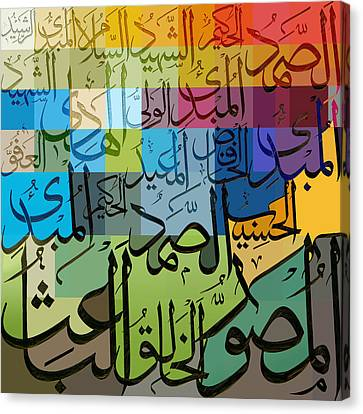 Writing Canvas Print - 99 Names Of Allah by Corporate Art Task Force