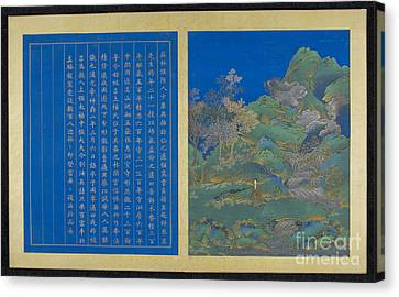 A Chinese Immortal Canvas Print by British Library