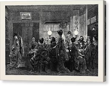 A Japanese Dinner Party 1874 Canvas Print