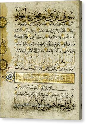 A Large Illuminated Qur'an Leaf Canvas Print by Celestial Images