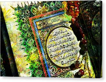 Muslims Canvas Print - A Page From Quran by Catf