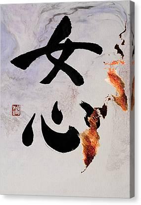A Woman's Heart Flows Like A Golden River Canvas Print