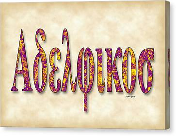 Adelphikos - Parchment Canvas Print by Stephen Younts