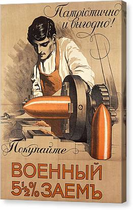 Communist Russia Canvas Print - Advertisement For War Loan From World War I by Richard Zarrin