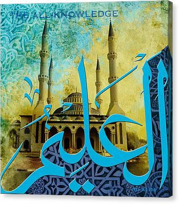 Al Alim Canvas Print by Corporate Art Task Force