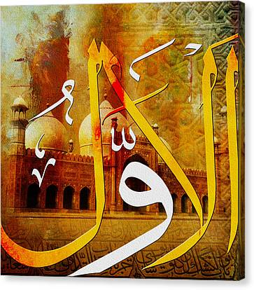 Al Awwal Canvas Print by Corporate Art Task Force