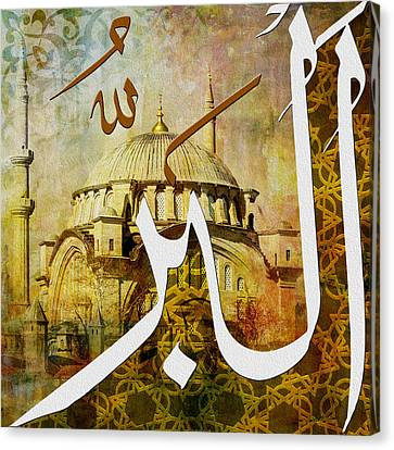 Islam Canvas Print - Al-barr by Corporate Art Task Force