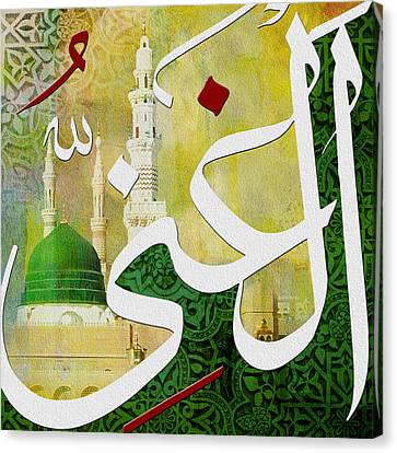 Islam Canvas Print - Al-ghani by Corporate Art Task Force