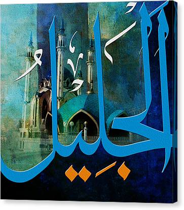 Al Jalil Canvas Print by Corporate Art Task Force