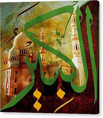 Al Kabir Canvas Print by Corporate Art Task Force