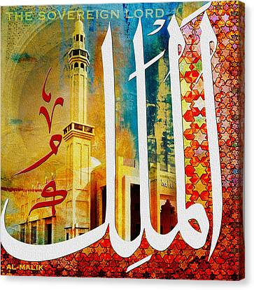 Islam Canvas Print - Al Malik by Corporate Art Task Force