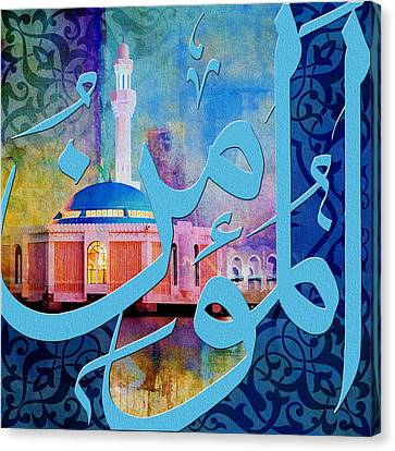 Al-mumin Canvas Print by Corporate Art Task Force