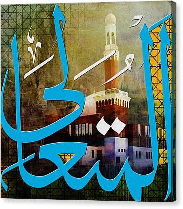 Al-mutali Canvas Print by Corporate Art Task Force