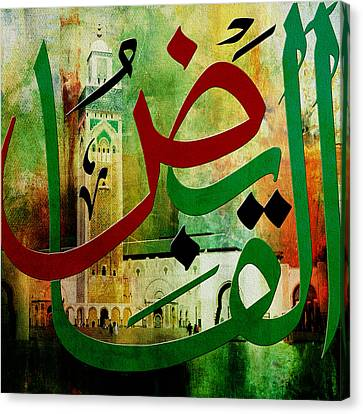 Al Qabid Canvas Print by Corporate Art Task Force