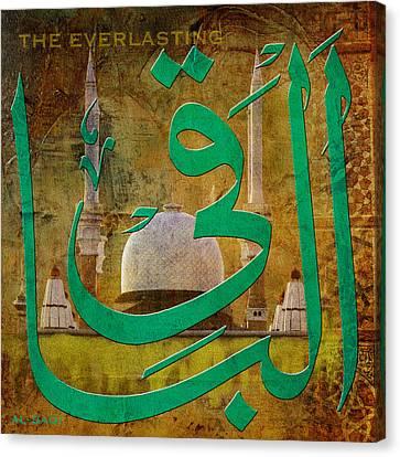 Al Baqi Canvas Print