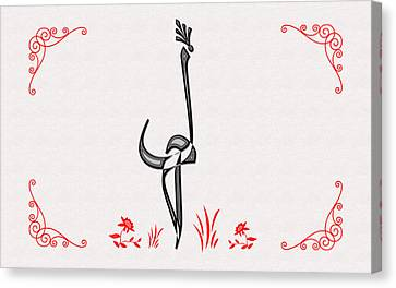 Alif Lam Mim Calligraphy Bird Canvas Print by Islamic Cards