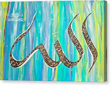 Allah - Ayat Al-kursi In Blue-green Canvas Print by Faraz Khan